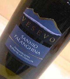 サンニオ・ファランギーナ2007