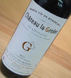 """シャトー・ラ・グロレ""""G""""2003"""