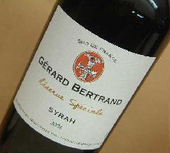 ジェラール・ベルトラン・レゼルヴ・スペシャル・シラー2007