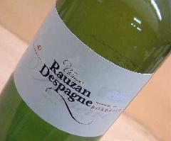 シャトー ローザン デスパーニュ ブラン2009
