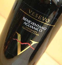 ベネヴェンターノ アリアーニコ2007