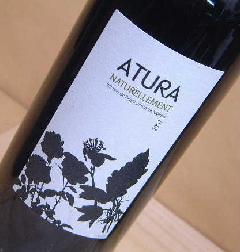 アトゥラ ルージュ2010