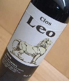 クロ・レオ2007