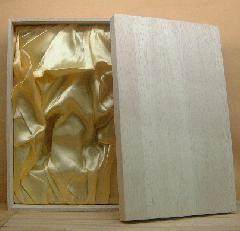 ワインギフトボックス木箱2本入