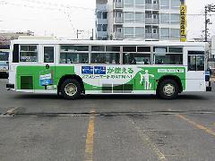 過去の施工例 (バス)