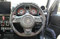 新型ジムニーシエラJB74用ガングリップステアリング(カーボン調)