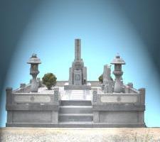 和墓 (玉垣、灯篭付き)