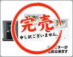 テレビドアホン【Panasonic】VL-SV36KL