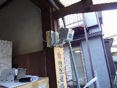 インターホンとセンサーカメラ設置工事 川崎区大島上町
