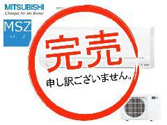 エアコン【三菱】 20畳用 MSZ-ZXV6316S-W 2016年モデル 【※工事費・処分費込※】