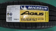 AGILIS 195/80R15 2017年製  4本セット