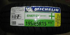 ミシュラン エナジー セイバー+ 195/65R15 4本セット 2017年製 室内展示品のみ特価