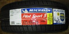 ミシュランタイヤ Pilot Sport3  225/45R18     お買得品!! 4本セット2014年製 完売しました PRIMACY3 13年製 54,000円もあります