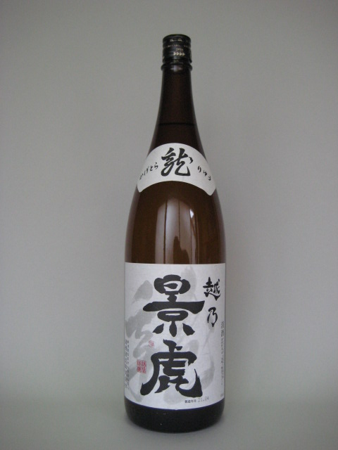 越乃景虎 龍(糖類無添加)一升瓶