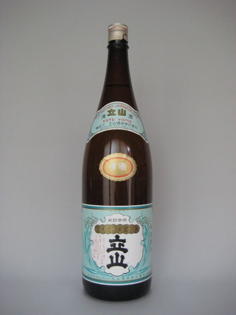 立山(普通酒)一升瓶
