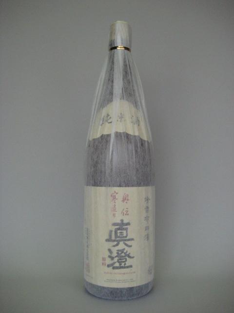 真澄(奥伝寒造り)一升瓶