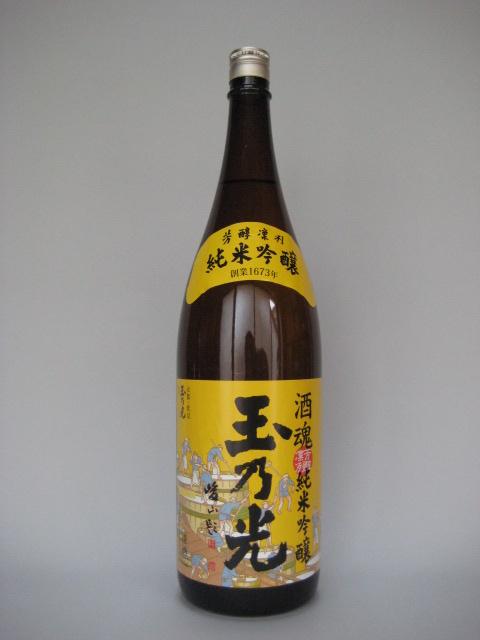玉乃光(酒魂)純米吟醸一升瓶