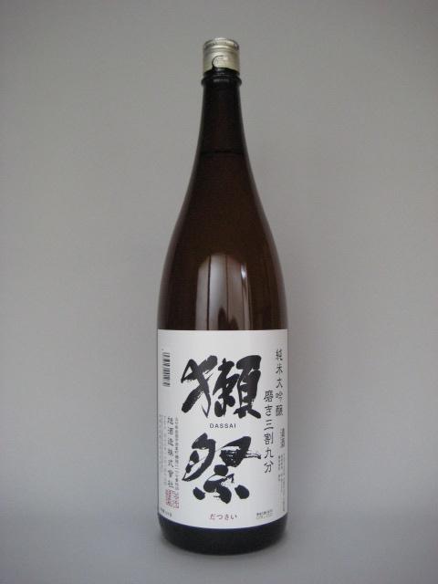 獺祭39純米大吟醸 一升瓶