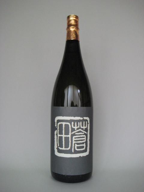 喜多屋 蒼田純米酒 一升瓶