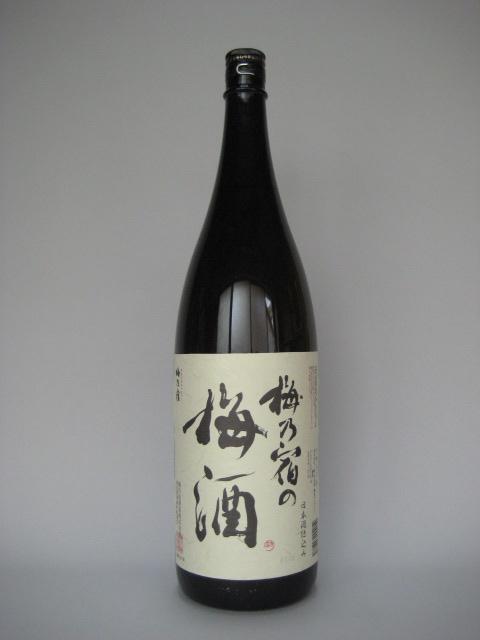 梅乃宿梅酒 (日本酒仕込) 一升瓶