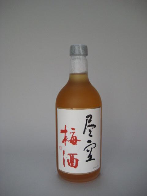 尽空 梅酒 720ml