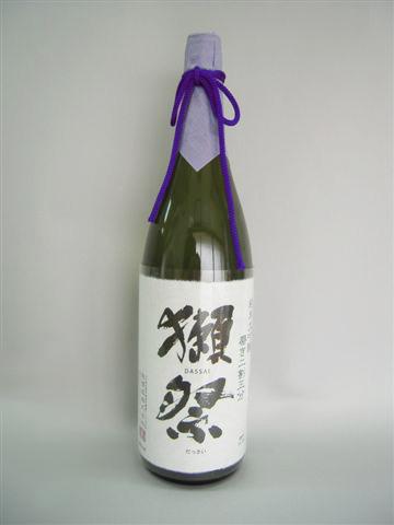 獺祭 磨き2割3分 純米大吟醸一升瓶