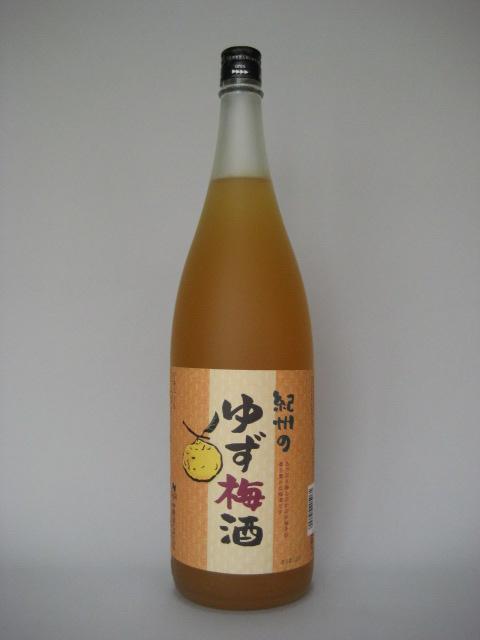 中野BC 紀州ゆず梅酒 一升瓶