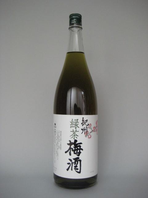 中野 紀州 緑茶梅酒 一升瓶
