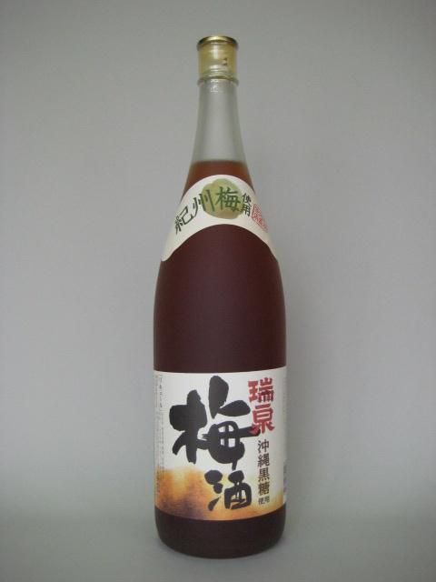 瑞泉 沖縄黒糖入り梅酒 一升瓶