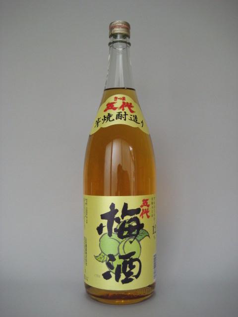山元酒造 芋焼酎造り 五代梅酒 一升瓶