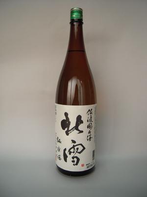 北雪 純米酒 白ラベル一升瓶