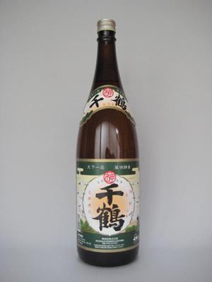 千鶴 1.8l