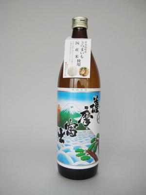 薩摩富士 白麹 900ml