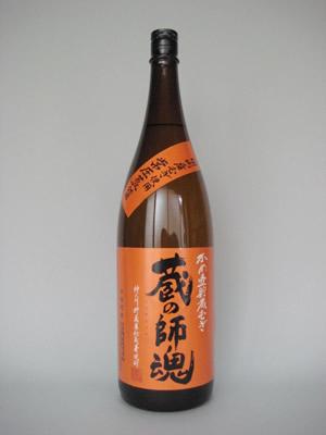 蔵の師魂 甕壷貯蔵 1.8l
