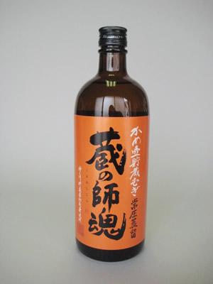 蔵の師魂 甕壷貯蔵 720ml