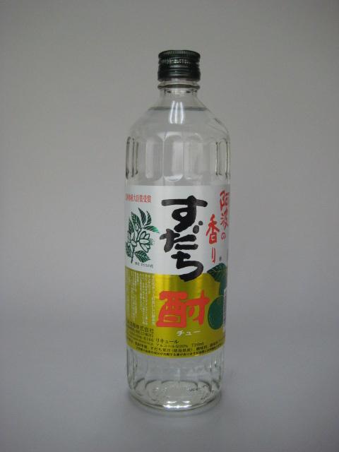 日新 すだち酎 20% 720ml
