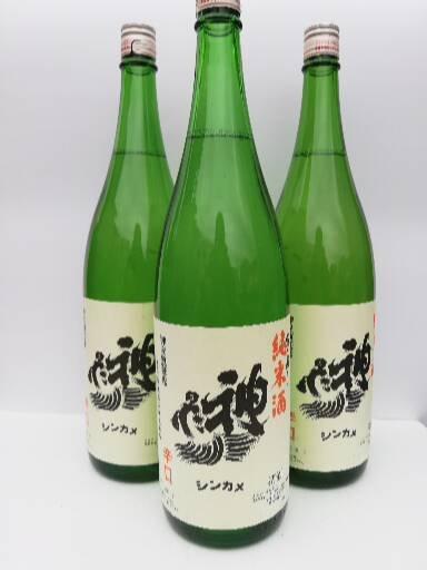 神亀(辛口)純米酒 一升瓶