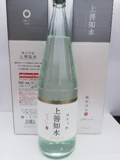 上善如水 純米吟醸一升瓶