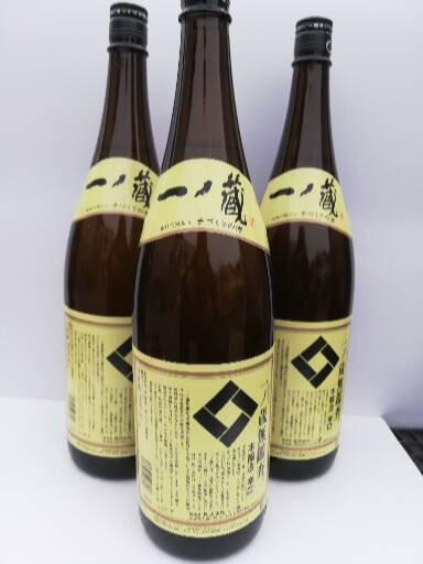 一ノ蔵辛口(無鑑査)一升瓶