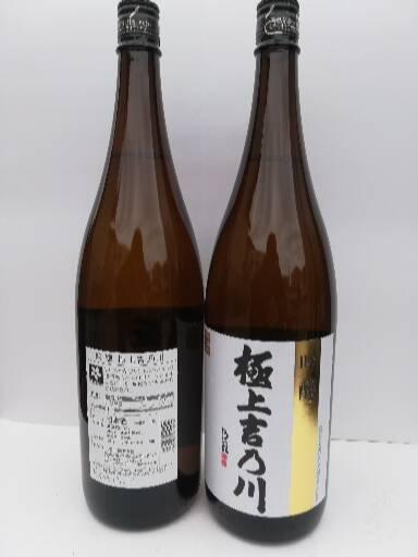 極上吉乃川(吟醸)一升瓶