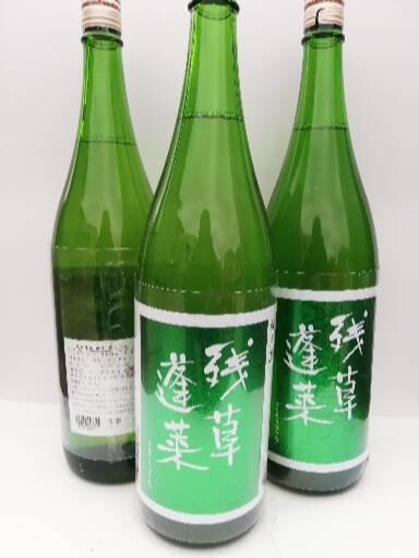 残草蓬莱(ざるそうほうらい)緑ラベル 純米一升