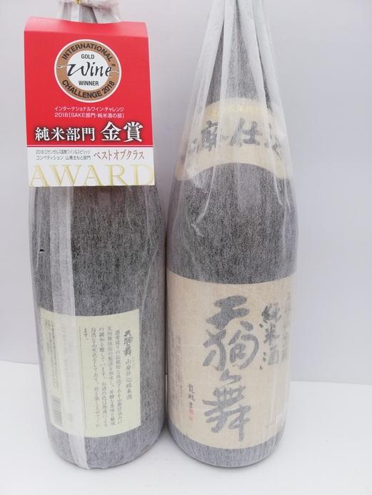 天狗舞(山廃仕込)一升瓶