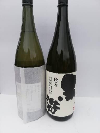 黒帯(悠々)特別純米酒一升瓶