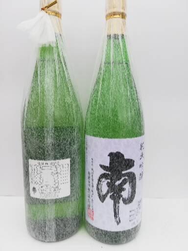 南 純米吟醸(火入れ)一升瓶