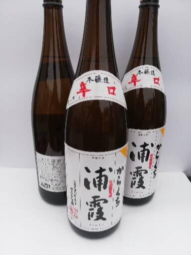 浦霞(辛口)本醸造一升瓶