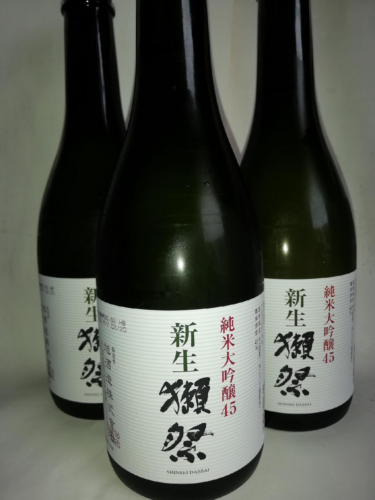 新生 獺祭純米大吟醸45 720ml
