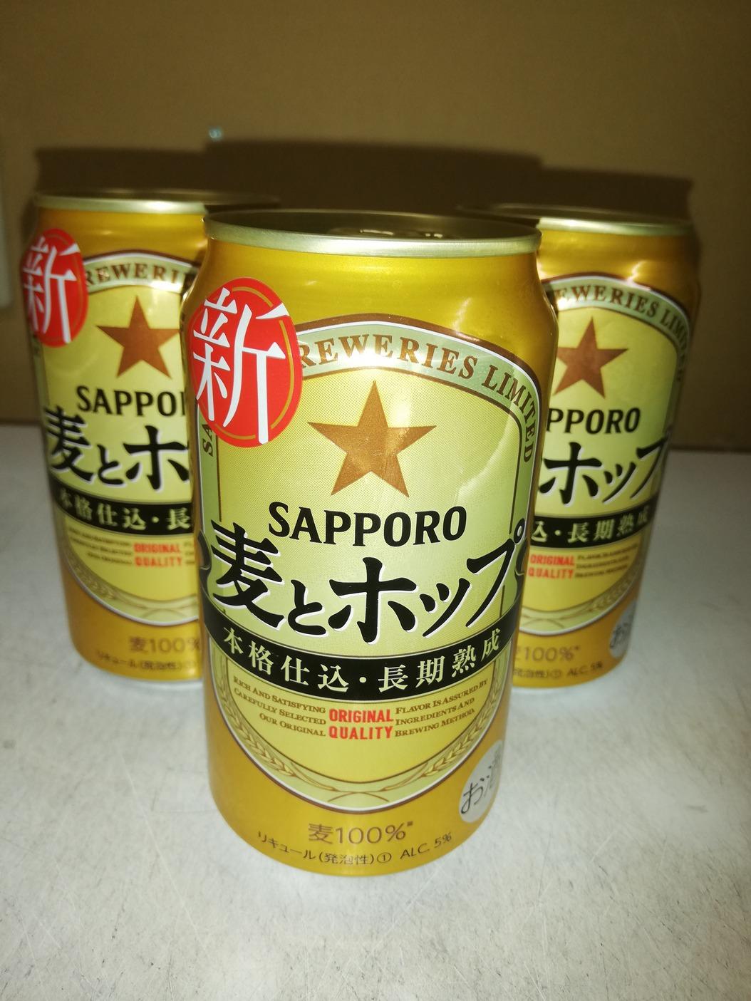 サッポロ麦とホップ(350ml缶)24本入り1ケース