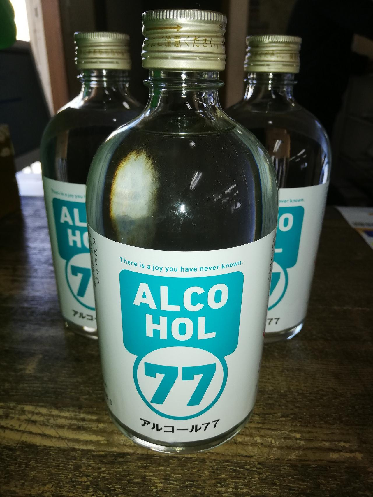 アルコール77(500ml)