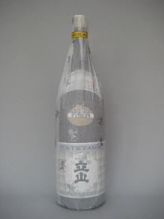 立山(銀嶺)吟醸酒一升瓶