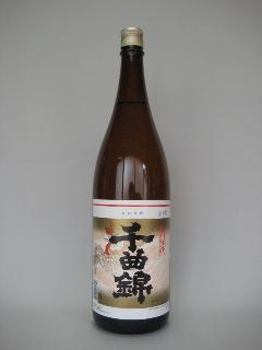 千曲錦(上撰)一升瓶